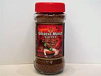 Кофе растворимый Goldene Muhle 200 гр.