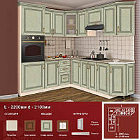 Кутова кухня L-2200 d-2100