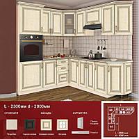 Кутова кухня L-2300 d-2000