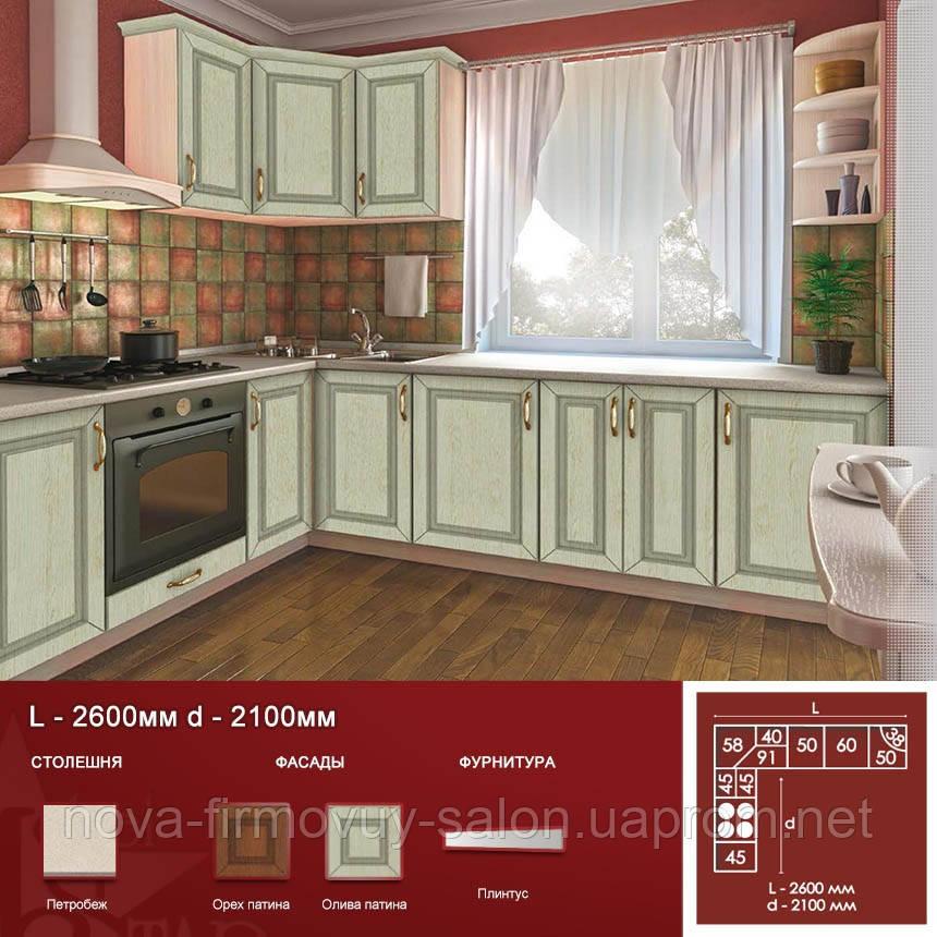 Кутова кухня L-2600 d-2100