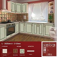 Кутова кухня L-2600 d-2100, фото 1