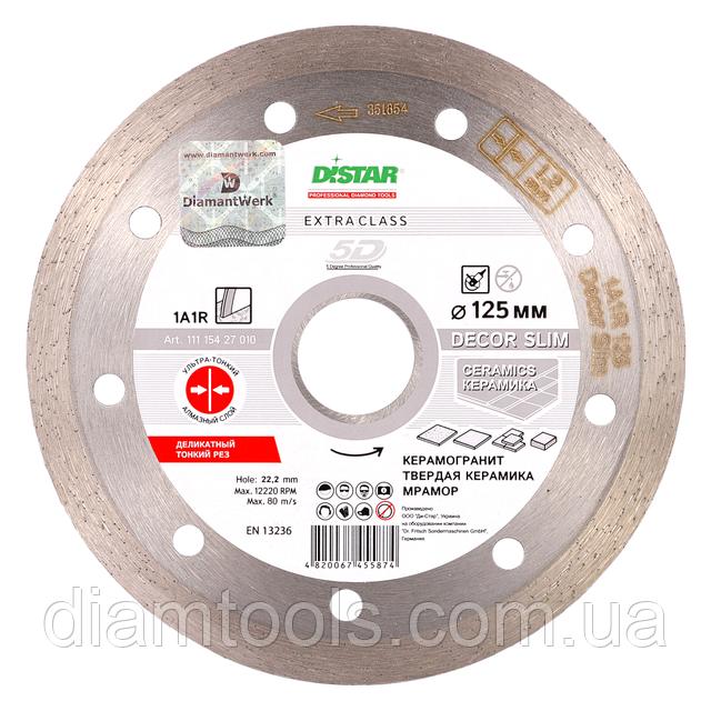 Алмазный диск по плитке Distar 115x22.2 Decor Slim