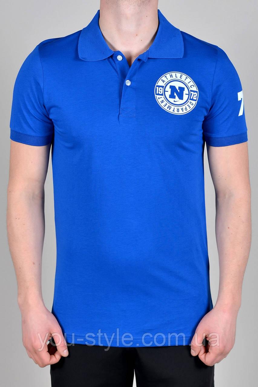 Футболка чоловіча Nike Синя