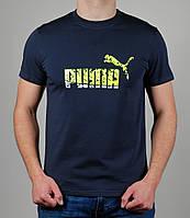 Мужская футболка Puma Тёмно-серая