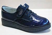 Лаковые синие туфли на девочку, школьная детская демисезонной обувь тм Тom.m р.34,36,37