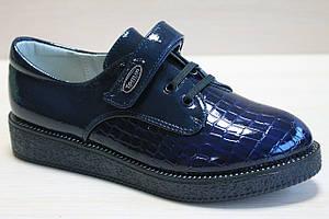 Лаковые синие туфли на девочку, школьная детская демисезонной обувь тм Тom.m р.36,37