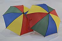 """Радужный зонтик для детей на 4-7 лет от фирмы """"Lantana""""."""
