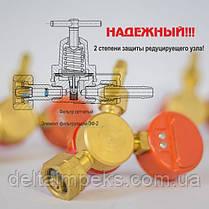 Редуктор пропановий БПО-5-4ДМ, фото 3
