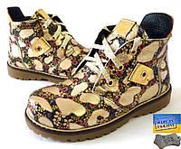 Детские кожаные демисезонные ботинки  30р.