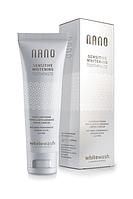 Зубная паста NANO отбеливающая для чувствительных зубов с гидроксиапатитом 75 мл