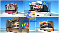 МАФ, торговые павильоны, киоски, ларьки. Доставка и монтаж по Украине. Звоните!!!, фото 1