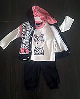 """Костюмчик для девочки """"Зебра"""" (кофта+штаны+жилетка )на 6-18мес"""