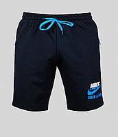 Шорты мужские Nike Track&Field Тёмно синие