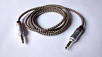 Аудио шнур Jack -Jack (AUX) (желто-черная оплетка) 1 метр