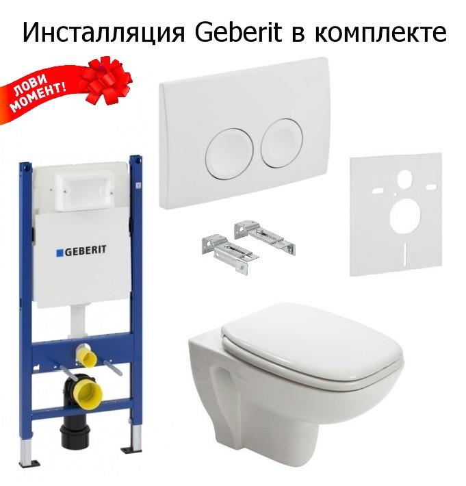 Унитаз NEWARC Energy (2823)+инсталляция GEBERIT Duofix+кнопка 115.125.11.1 - СантехМаркет – интернет-магазин сантехники, товаров для водоснабжения, водоотвода и обогрева воды в Харькове