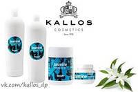 Профессиональная косметика   Kallos - бренд № 1 в европе !!!