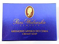 Мыло парфюмированное Pani Walewska Classic 100г.