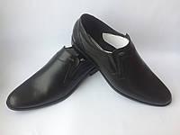 """Мужские кожаные черные туфли польской фабрики """"Pan"""""""