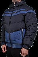 Зимняя Куртка Nike 2206 Темно-синяя
