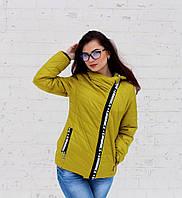 Куртка женская косуха весна осень желтая
