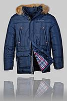 Зимняя мужская куртка Columbia 3170 Тёмно-синяя