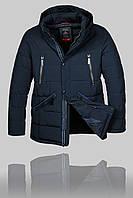 Зимняя куртка Malidinu 3175 Тёмно-синяя