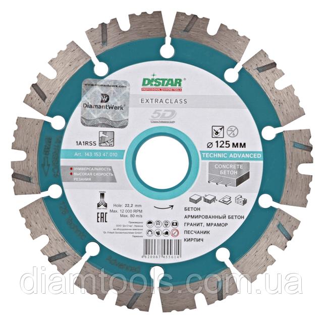 Алмазный диск по бетону Distar 125x22,2 HIT Technic