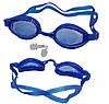 Очки для плавания детские GRILONG