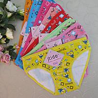 """Трусики  для девочек, РОСТОВКА.  """"Jtide"""". Детские трусики, нижнее белье для детей, трусы для девочек, фото 1"""