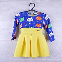 """Детское нарядное платье """"Котейки"""".  1-4 лет. Синее+желтое. Оптом."""