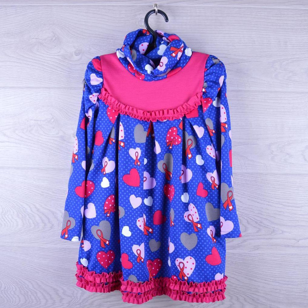 """Детское нарядное платье """"Сердечко"""". 3-6 лет. Синее+малина. Оптом."""