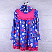 """Детское нарядное платье """"Сердечко"""". 3-6 лет. Синее+малина. Оптом., фото 1"""