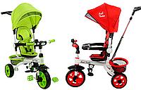 Детский трехколесный велосипед на прорезиненных колёсах с родительской ручкой