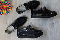 Лаковые туфли на девочку, школьная детская демисезонной обувь тм Тom.m р.32,33,34,35,36,37