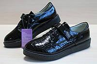 Лаковые туфли на девочку, школьная детская демисезонной обувь тм Тom.m р.33,34,36,37