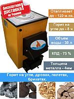 Котел твердотопливный Буран - мини 12 кВт с плитой. Доставка к дверям.