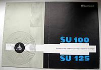 Универсальные токарные станки для обработки в центрах SU 100 SU 125 Стройимпорт. Буклет