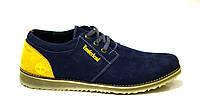 Туфли Timberland comfort синие