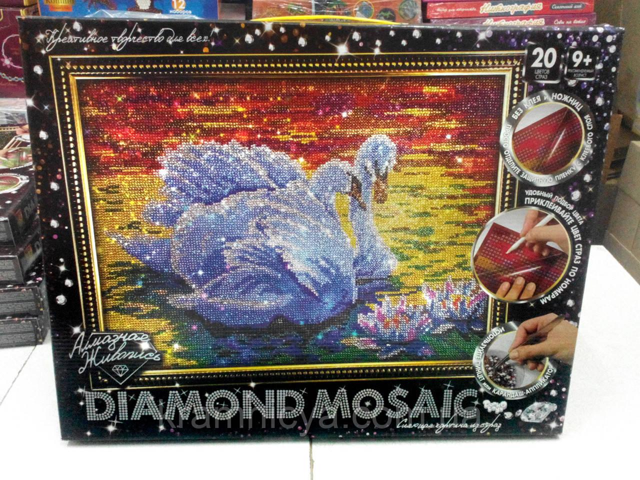 Алмазная живопись большая. Лебединая пара (DM-01-02)