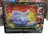 Алмазная живопись большая. Лебединная пара (DM-01-02)