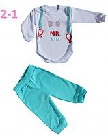 Нарядный костюмчик для грудничка