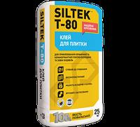 SILTEK Т-80 Клей для плитки