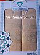 """Подарочный набор махровых полотенец """"Maska"""" TWO DOLPHINS, бежевый, фото 2"""
