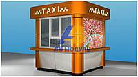 Торговый павильон, торговый киоск, ларёк. Доставка и монтаж по Украине. Звоните!!!