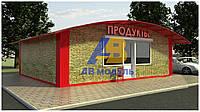 МАФ, торговые киоски,павильоны. Доставка и монтаж по Украине. Звоните!!!