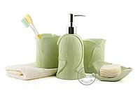 Набор аксессуаров для ванной комнаты - 4 предмета