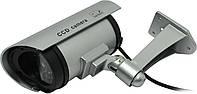 Видеокамера-муляж видеонаблюдения Dummy ССD