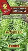 Салат спаржевый Светлана 0,5 г