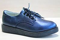 Подростковые синие туфли на шнурках для девочку, школьная детская обувь тм Тom.m р.34,35,36,37