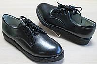 Подростковые туфли на шнурках для девочку, школьная детская обувь тм Тom.m р.32,36,37
